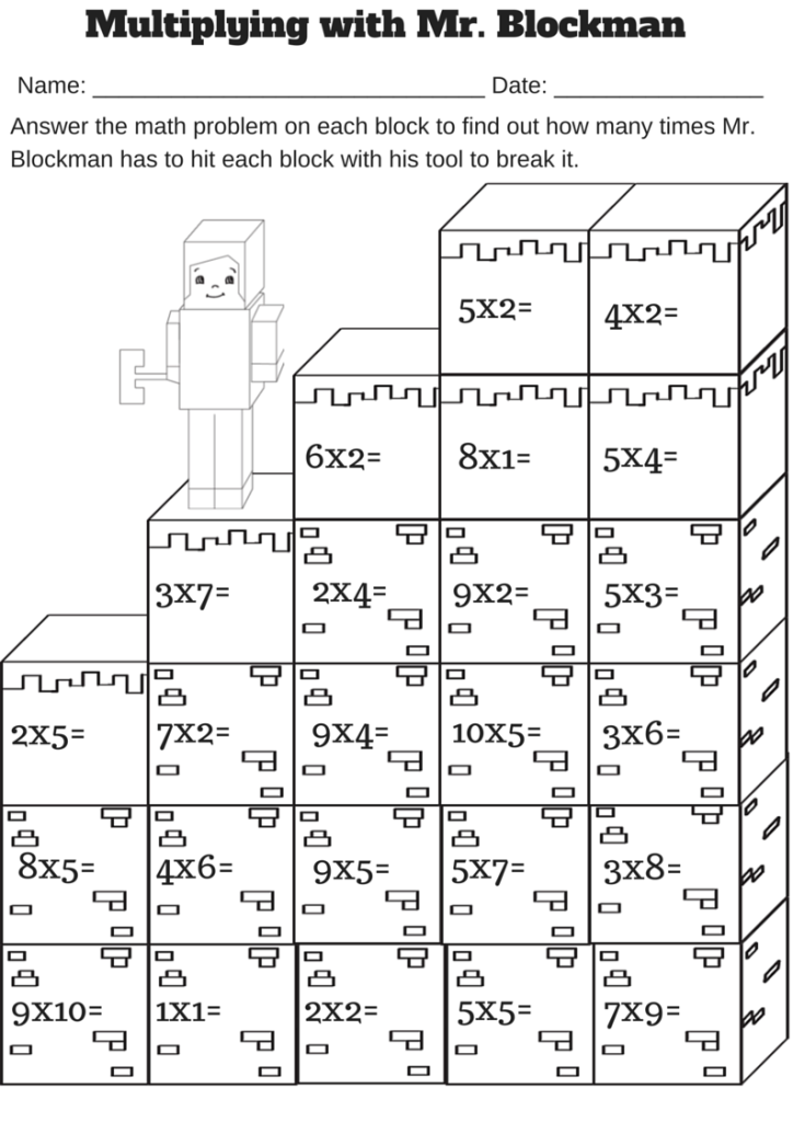 math worksheet : multiplying with mr blockman free single digit multiplication  : Single Digit Multiplication Worksheet